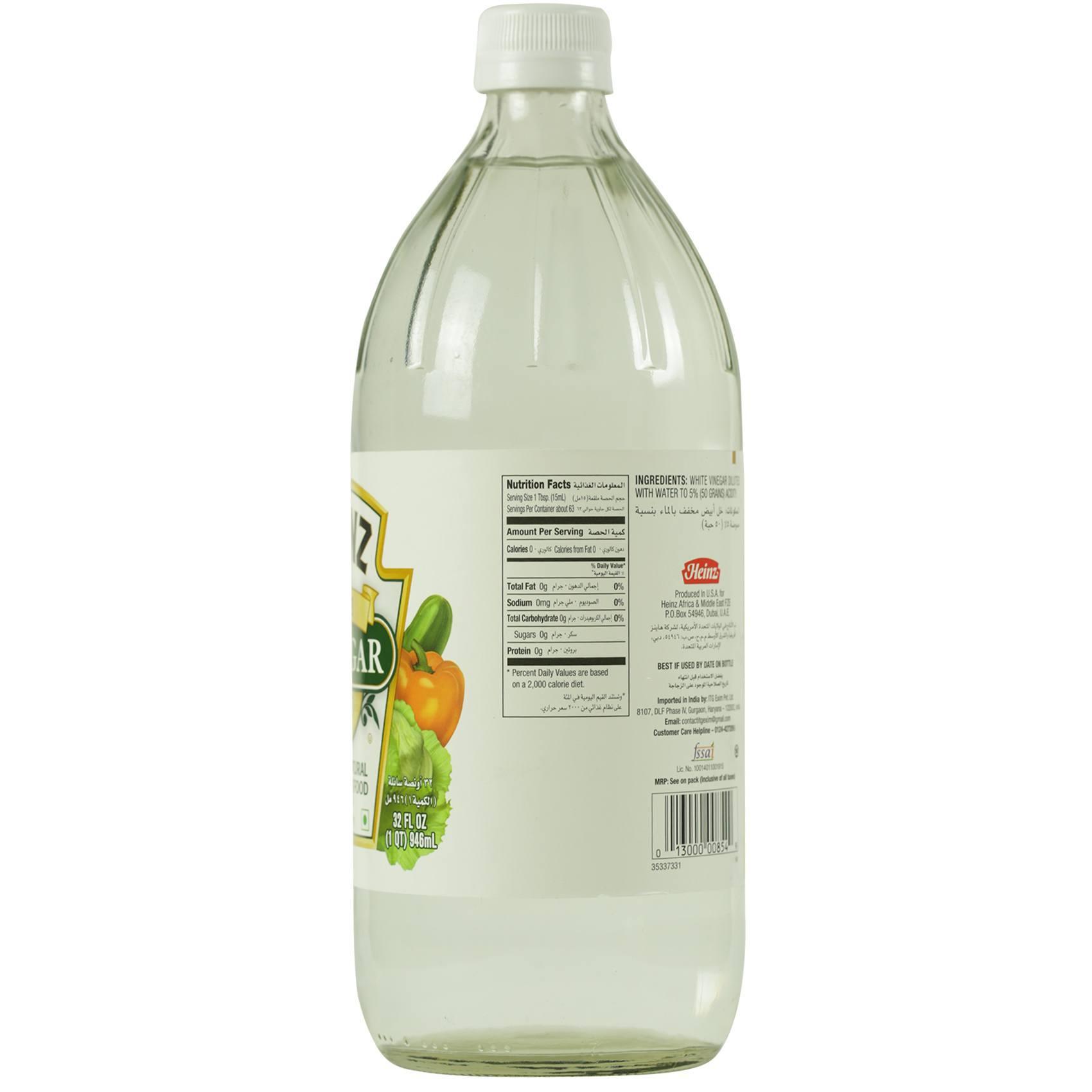 HEINZ WHITE VINEGAR 907G