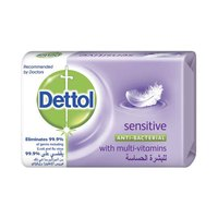 Dettol Soap Sensitive 165GR