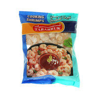 Al Kabeer Cooking Shrimps Tabarruk 1kg