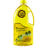 Carrefour Cooking & Frying Oil 1.8L