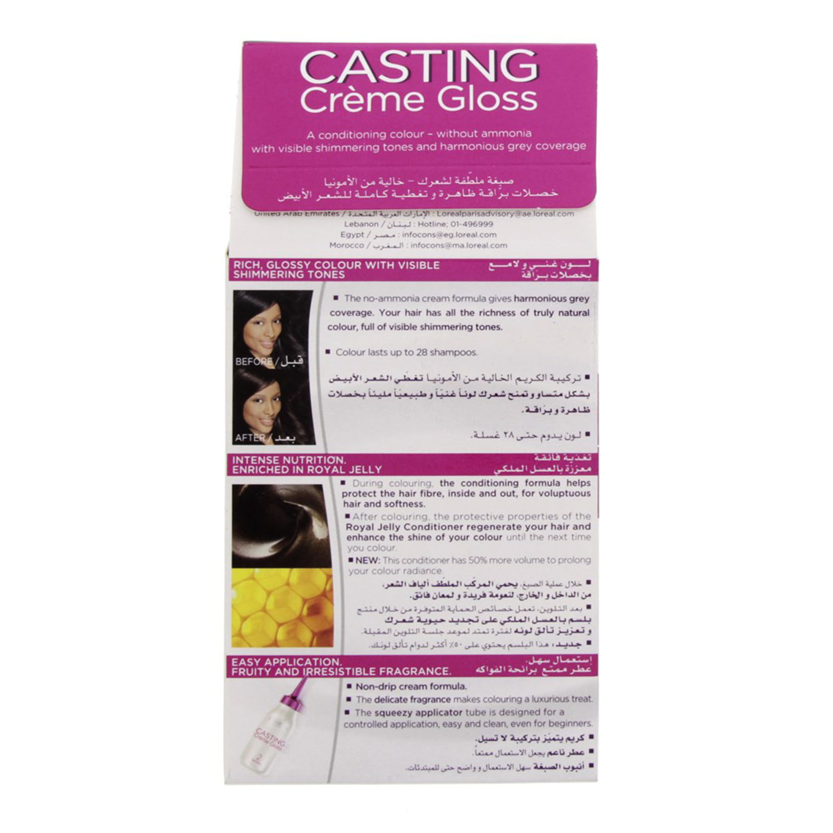 CASTING CREAM GLOSS 300 DARK BROWN
