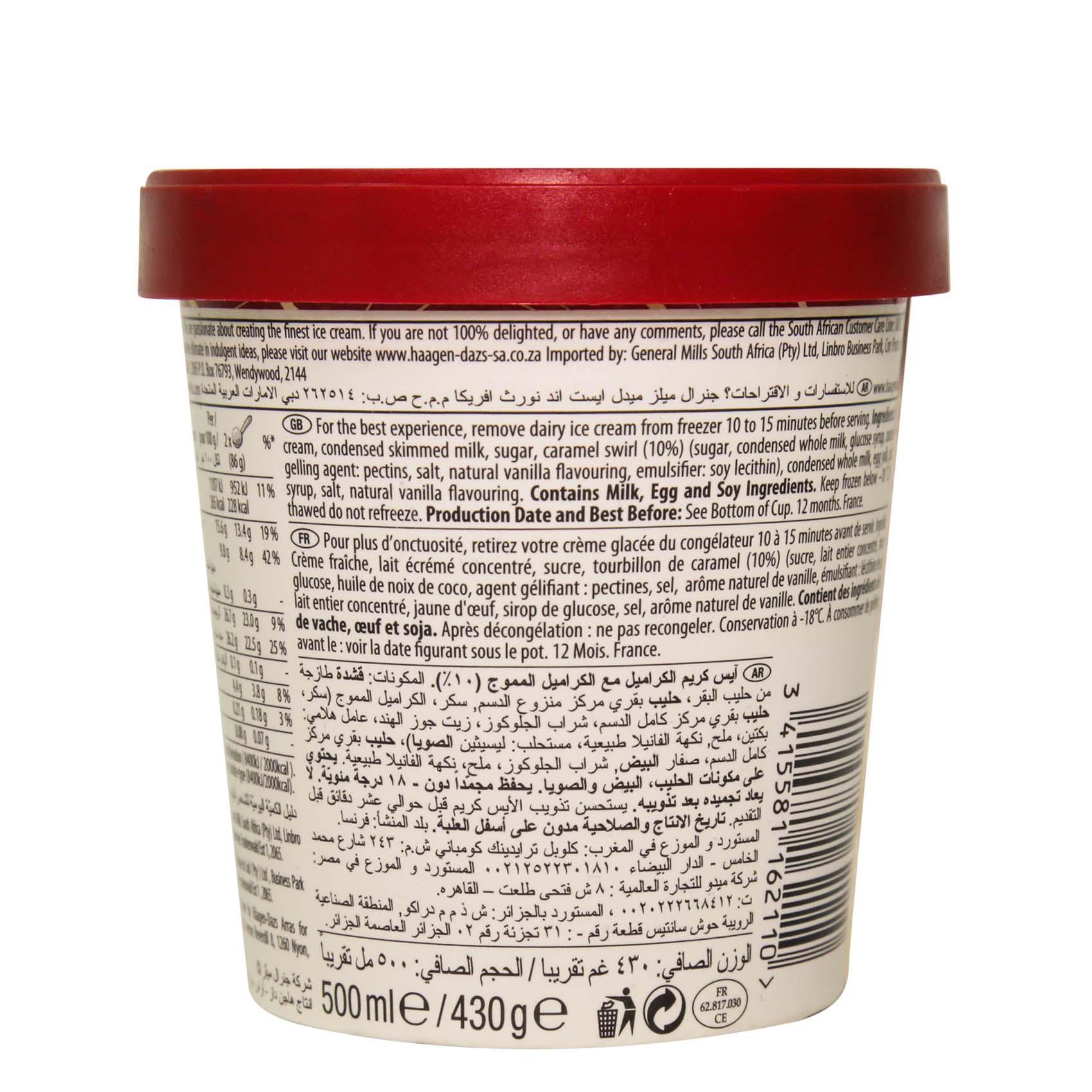 HAAGEN DAZS PINT TOFFEE CREAM 500ML