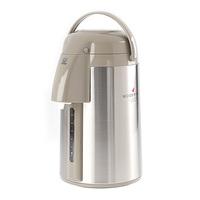 Tiger Pump Flask 2.2L