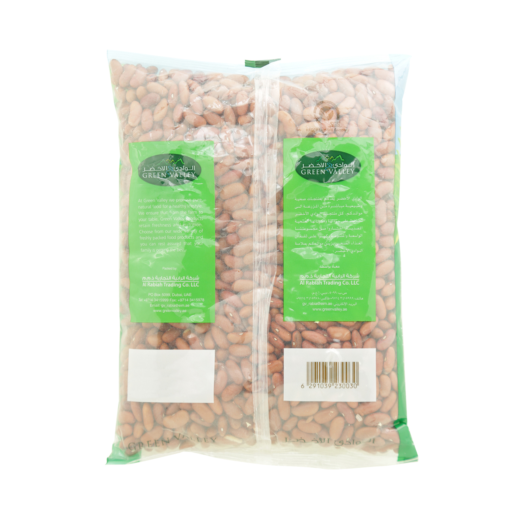 GREEN VALLEY RED KINDEY BEANS 1KG