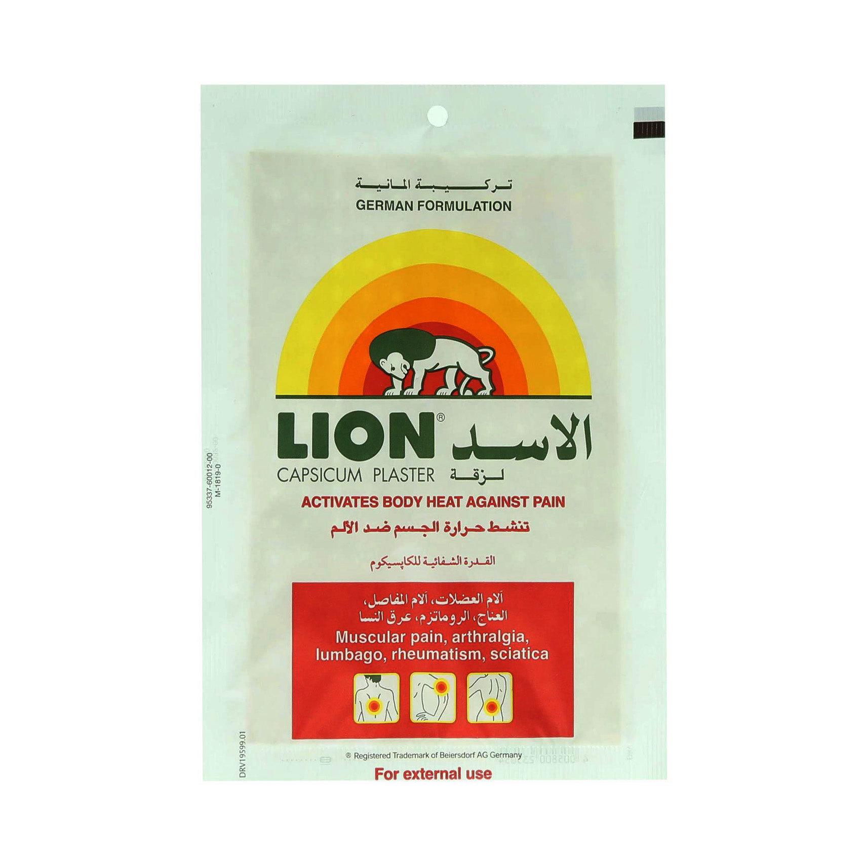 LION HEAT PATCH X1