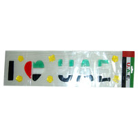 Chamdol UAE Gel Sticker-ZQ-1285