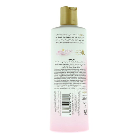 Lux-Soft-Touch-Softening-Body-Wash-250ml