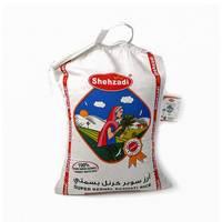 شاهزادي أرز كرنل بسمتي 10 كيلو