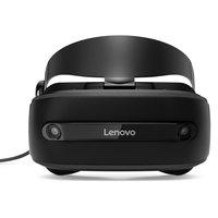Lenovo VR PC Explorer