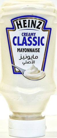Heinz Creamy Classic Mayonnaise 225ml