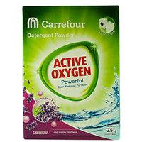 Carrefour Detergent Powder Front & Top Load Lavender 2.5kg