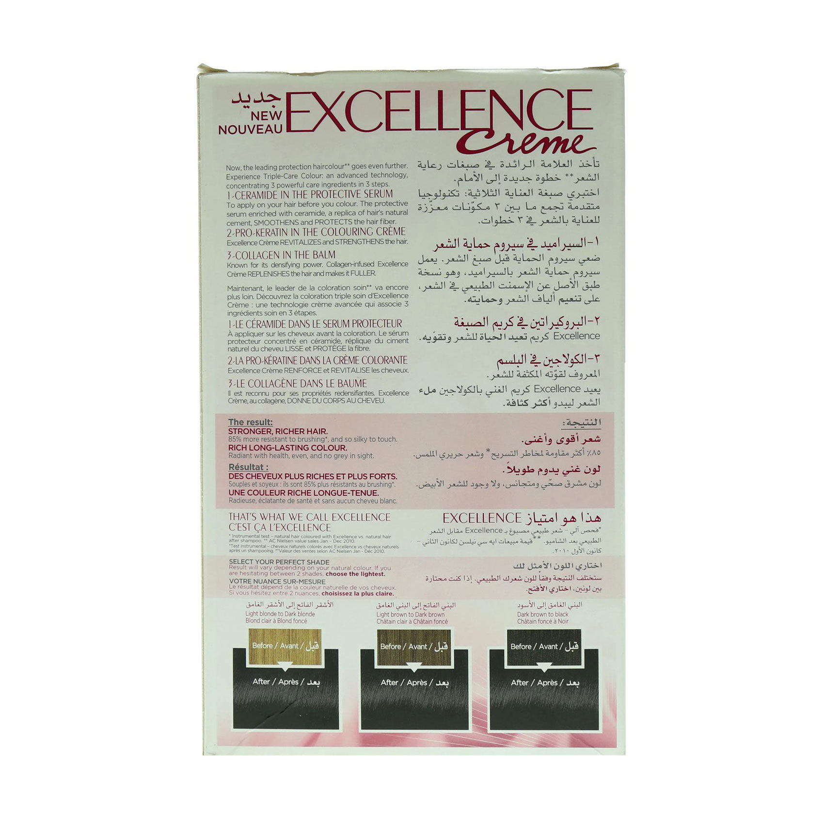 EXCELLENCE 1 NATURAL BLACK