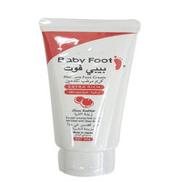 Baby Foot Moisture Cream Extra Rich 80g