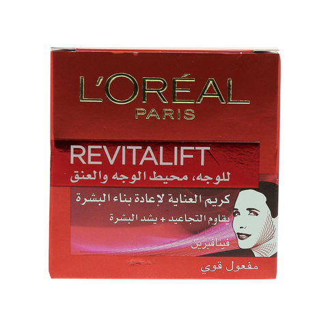 L'Oreal-Revitalift-Face,-Contours-&-Neck-Re-Meshing-Care-Cream-50ml