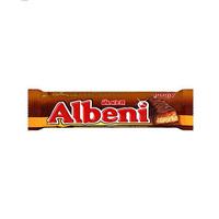 Ulker Albeni Chocolate 40GR