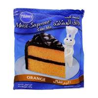 Pillsbury moist supreme orange cake mix 485 g
