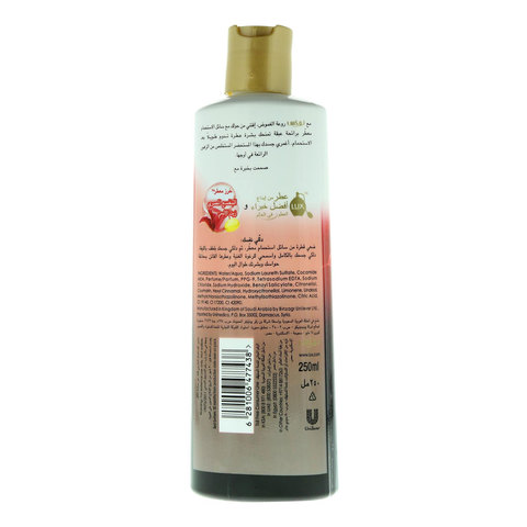 Lux-Secret-Bliss-With-Fragrance-Pearls-Of-Egyptian-Violet-&-Elemi-Oil-250ml
