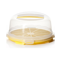 Dunya Pastry Carrier 30306 30CM Assorted Color