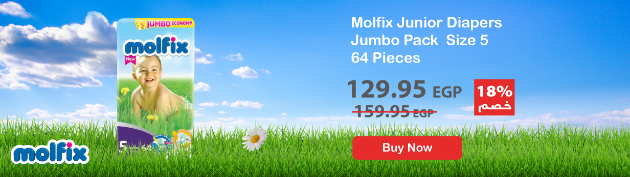 Molfix Junior Diapers Jumbo Pack - Size 5 - 64 Pieces