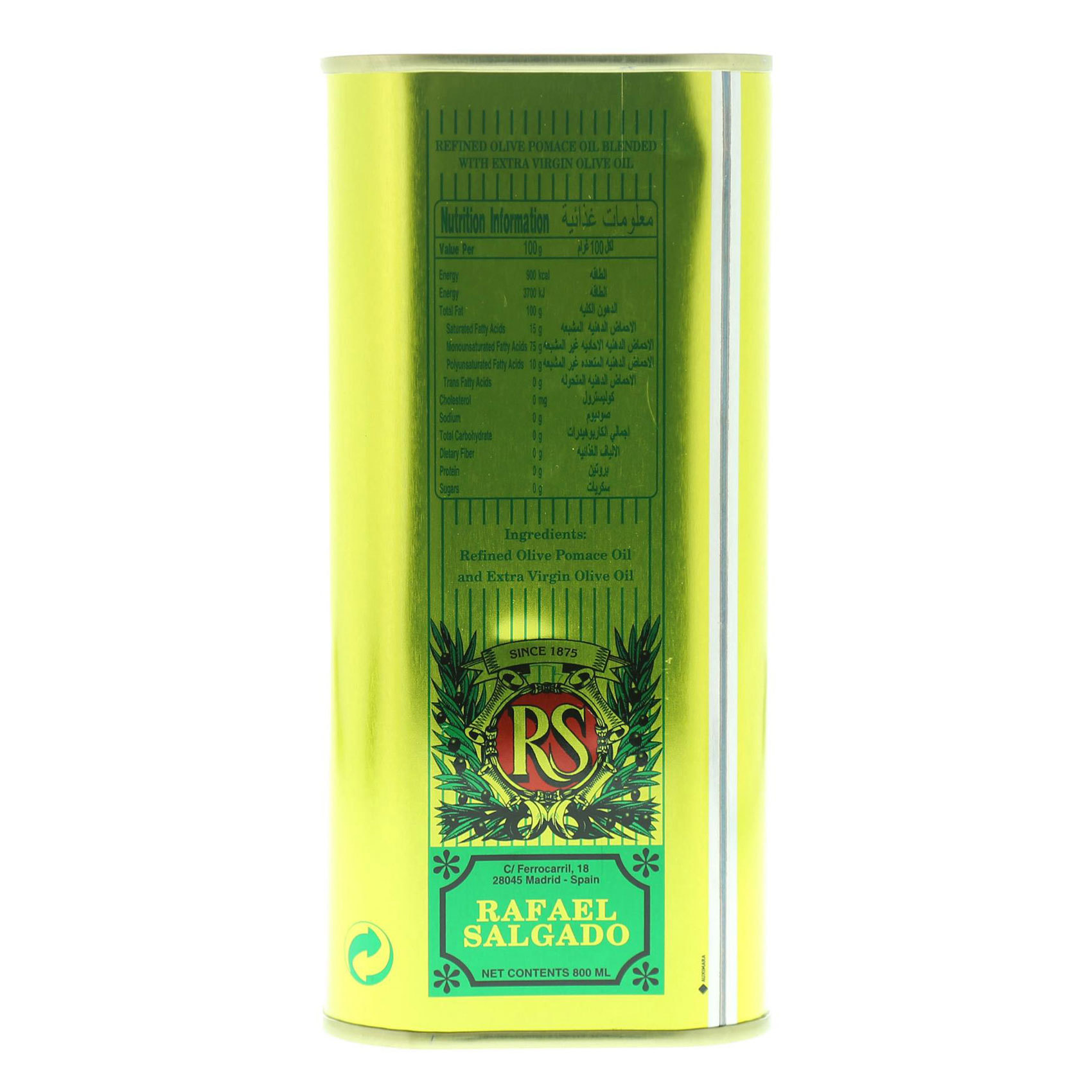 RS POMACE OLIVE OIL TIN 800ML
