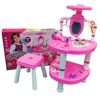 Beauty Furniture Mummy Set