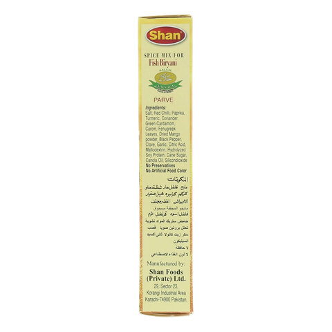 Shan-Spice-Mix-for-Fish-Biryani-60g