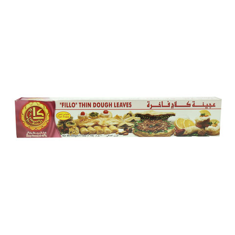 Al-Karamah-Dough-leaves-Thin-500g