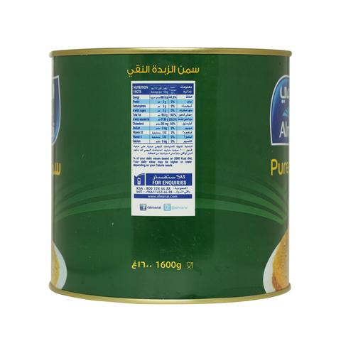 Almarai-Pure-Butter-Ghee-1.6Kg