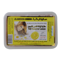 Al Ramaqia Sweets Hair Remover Lemon 800g