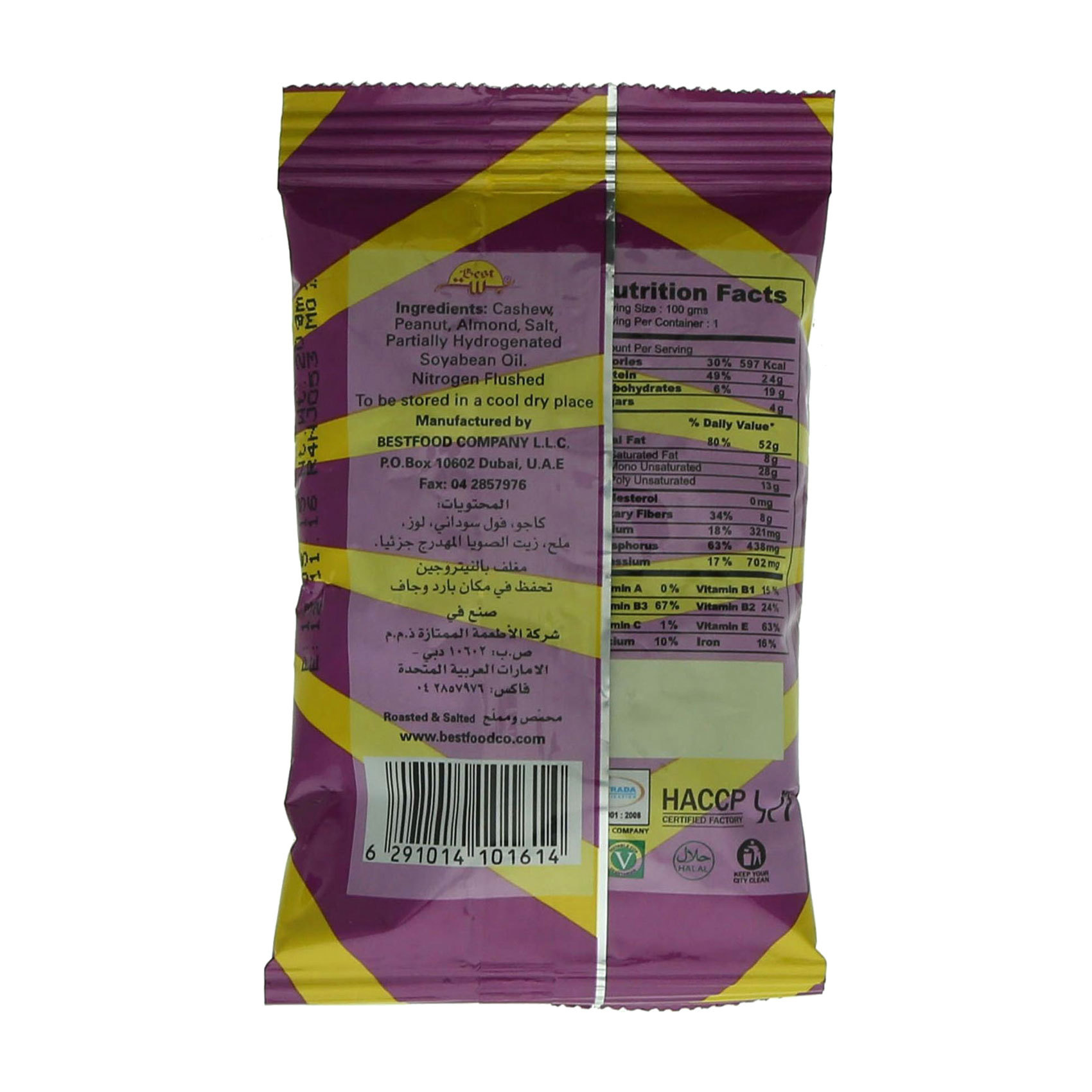 BEST MIXED NUTS BAG 20GR