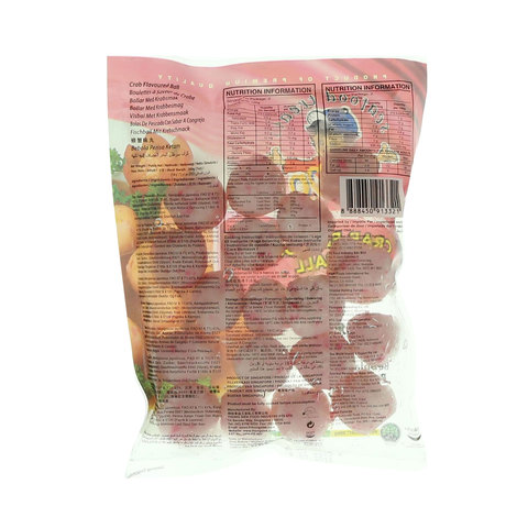 Dodo-Crab-Flavoured-Ball-200g