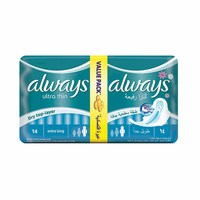 Always Ladies Pads Ultra Thin Extra Long Value Pack 14 Napkins