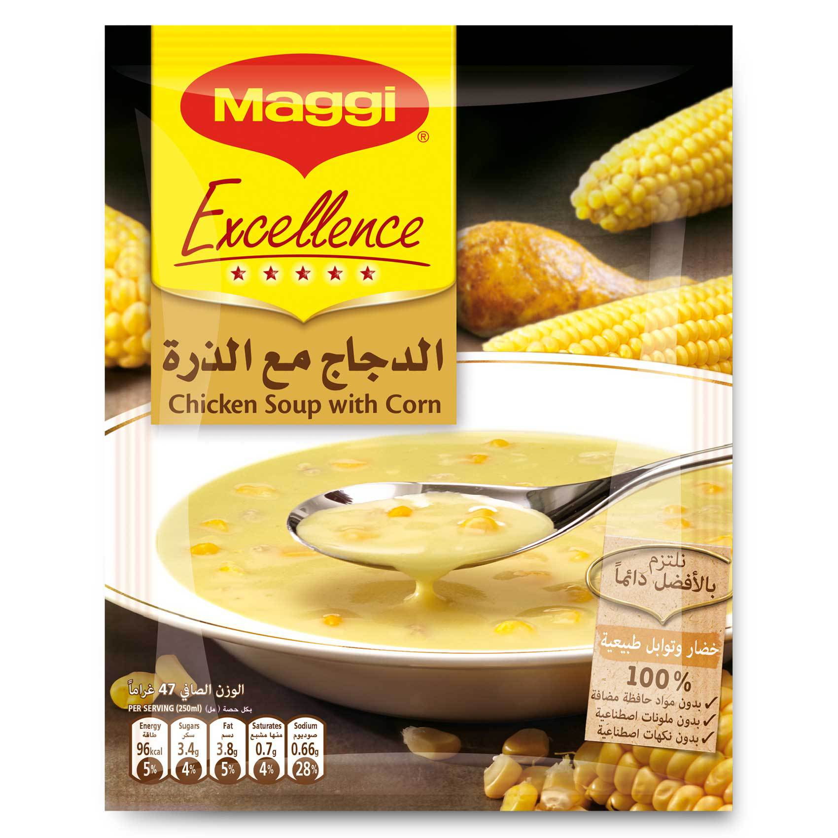 MAGGI SOUP CHICKEN WITH CORN 47G