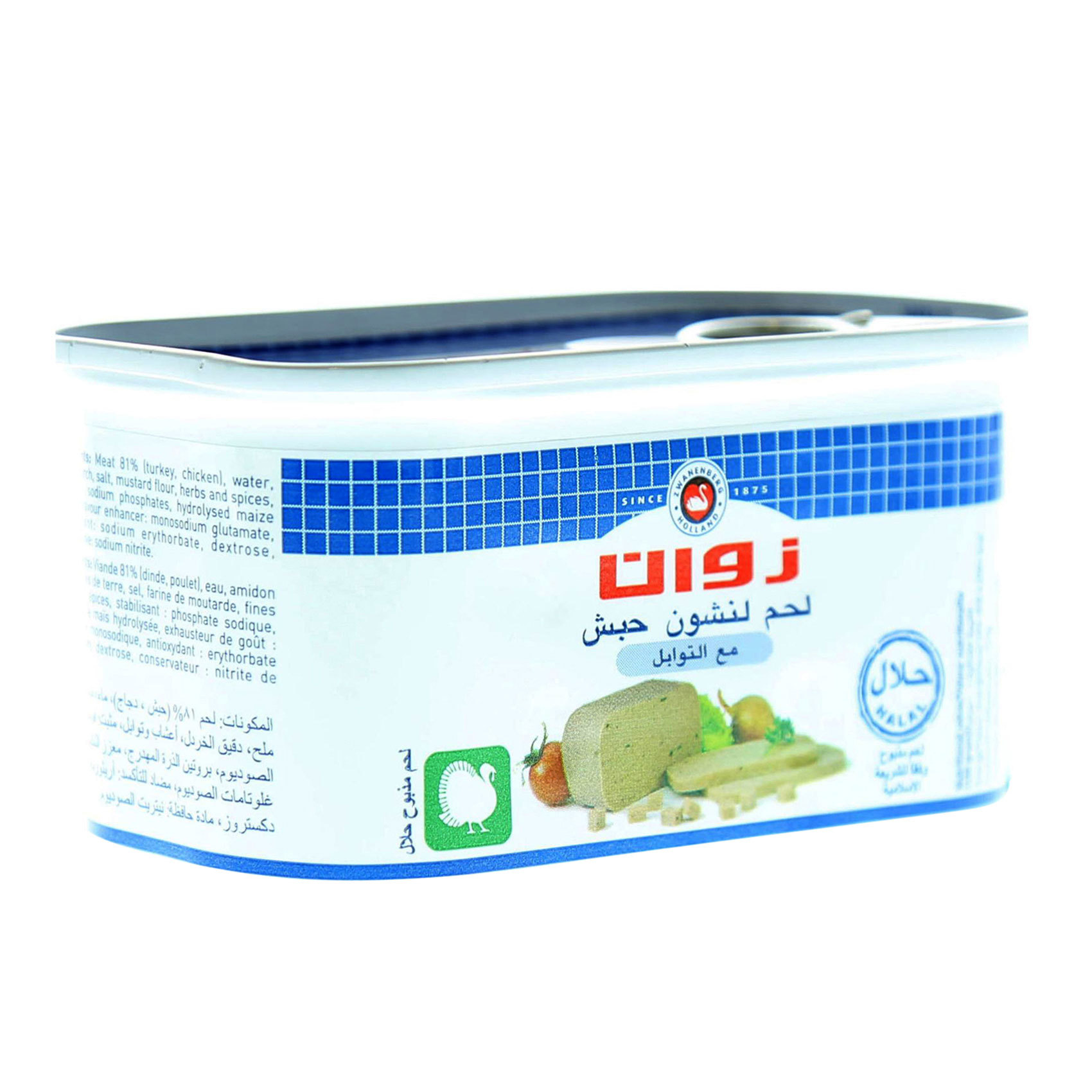 ZWAN LUNCHEON TURKEY MEAT 200GR