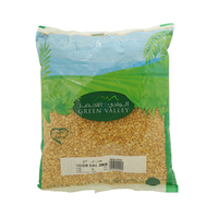 Green Valley Toor Dal 2Kg