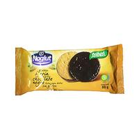 Santiveri Glutent Free Maria Biscuits Chocolate 80GR