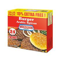Americana Arabic Spice Beef Burger 24S+4S 1568g