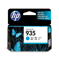 Hp Cartridge 935 Cyan