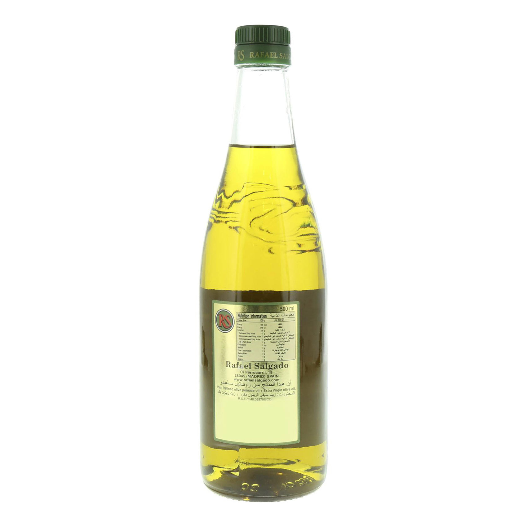 RS POMACE OLIVE OIL 500ML
