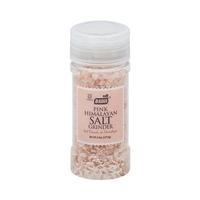 Badia Himalayan Salt Pink 127.5GR
