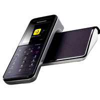Panasonic Cordless Phone KX-PRW110 UEW