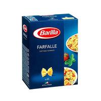 Barilla Pasta Farfalle No65 500GR