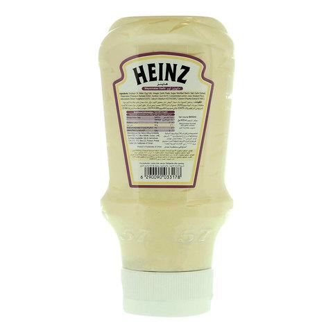 Heinz-Real-Garlic-Mayonnaise-400ml