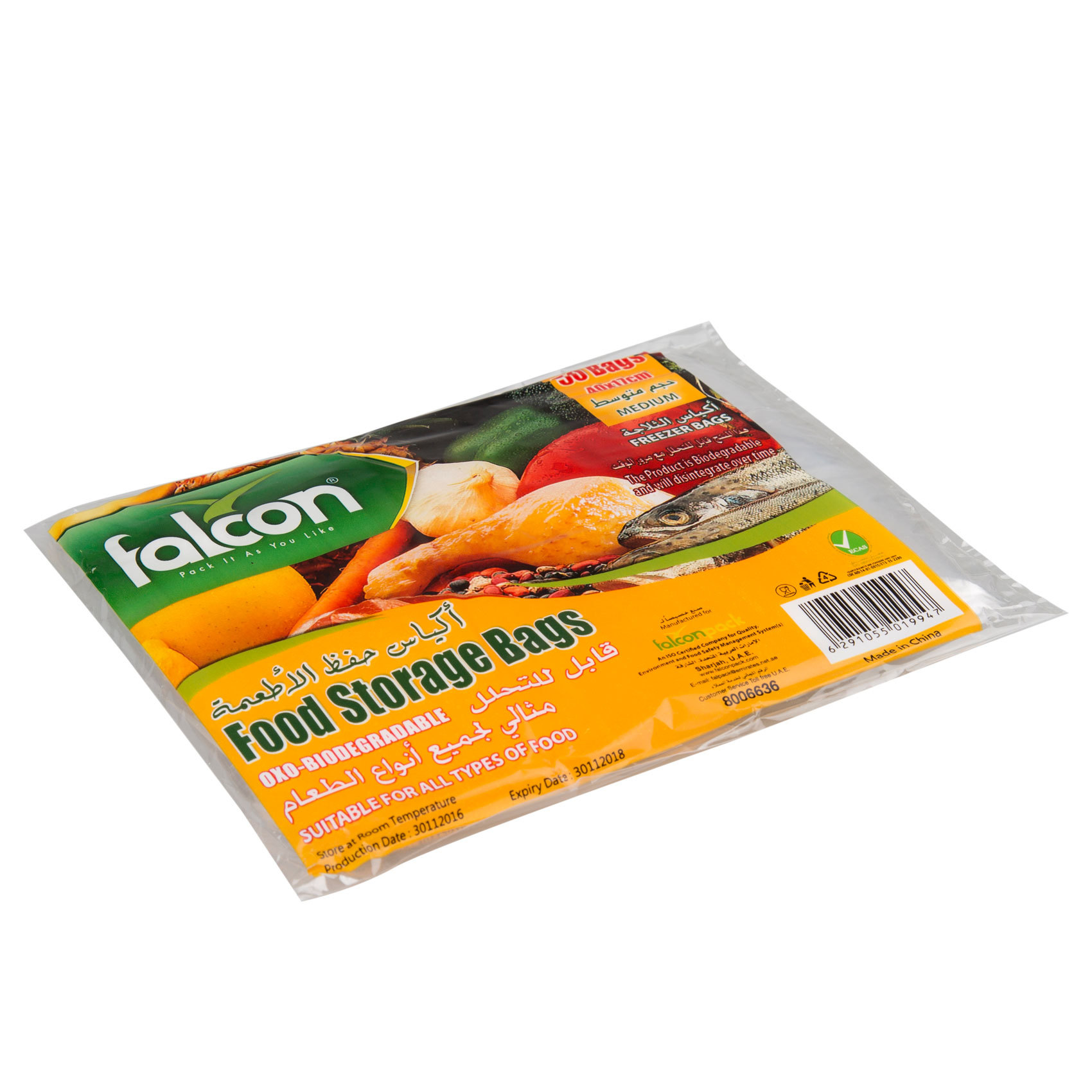 FALCON FOOD STORAGE BAGS 40X17CM