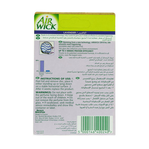 Airwick-Lavender-Crystal-Air-1-Piece