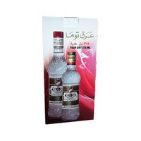 Touma Arak Extra 75CL + 37.5CL Free