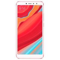 Xiaomi Redmi S2 Dual Sim 4G 64GB Rose Gold