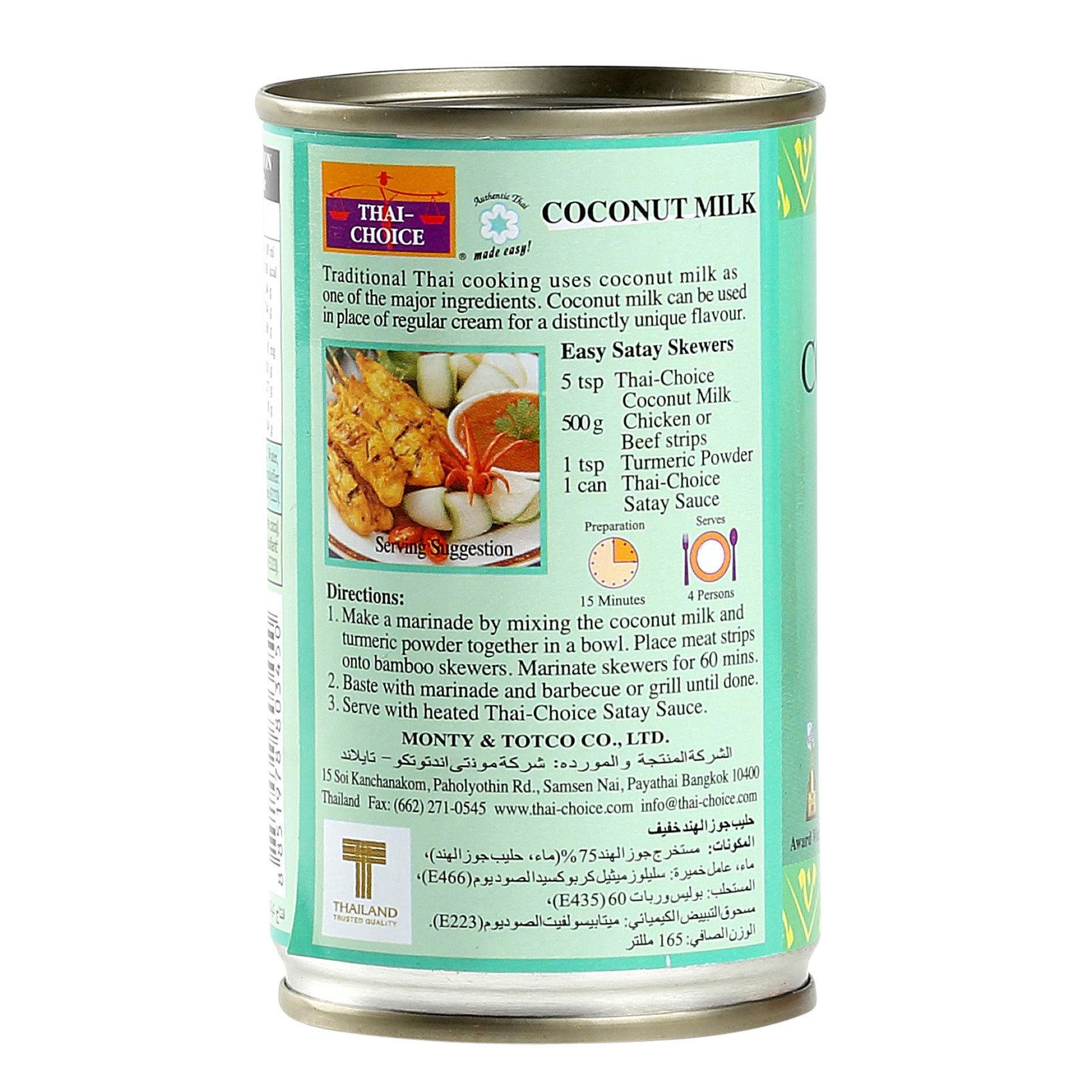 T/C COCONUT MILK 165ML