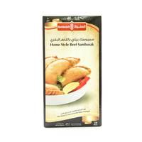 Sunbulah home style beef sambusak 10 pieces - 220 g