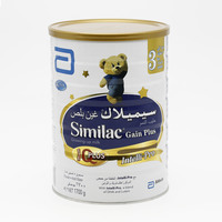 Similac Gain Plus 3 Baby Formula 1.7 Kg